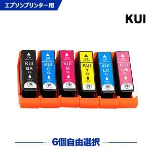 エプソン インク KUI-LM-L ライトマゼンタL(増量) EP-879A インクカートリッジ KUI-6CL 互換インク yosimonoya