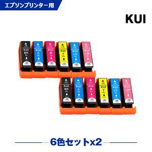 エプソン インク KUI-M-L マゼンタL(増量) EP-879A インクカートリッジ KUI-6CL 互換インク yosimonoya