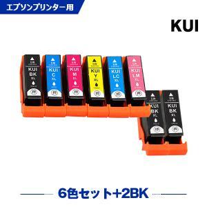 エプソン インク KUI-Y-L イエローL(増量) EP-879A インクカートリッジ KUI-6CL 互換インク yosimonoya