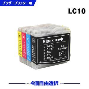 ブラザー インク LC10 4色セット MFC-5860CN 880CDN 870CDN 860CDN 850CDN 650CD 630CD 480CN 460CN DCP-770CN 750CN 750CNU 350C 330C 155C 互換インク|yosimonoya