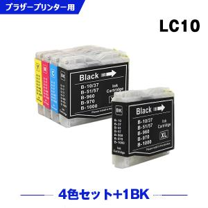 LC10C (シアン)単品 インクカートリッジ 互換インク|yosimonoya