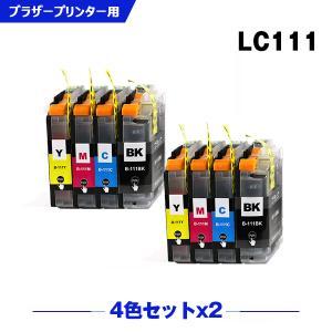 対応インク型番: LC111BK (黒) LC111C (シアン) LC111M (マゼンタ) LC...