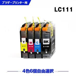 ブラザー インク LC111 6色本自由選択 MFC-J987DN J980DN J897DN J890DN J877N J870N J827DN J820 J727 J720 DCP-J957 J952 J757 J752 J557 J552 互換インク|yosimonoya