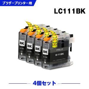 LC111BK(黒)単品 【ICチップ付】 【残量表示機能付】 インクカートリッジ 互換インク|yosimonoya