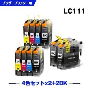 LC111C(シアン)単品 【ICチップ付】 【残量表示機能付】 インクカートリッジ 互換インク|yosimonoya