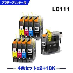 LC111M(マゼンタ)単品 【ICチップ付】 【残量表示機能付】 インクカートリッジ 互換インク|yosimonoya
