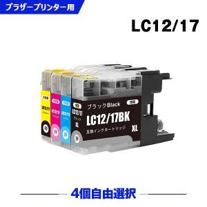 ブラザー インク LC12 4色 セット MFC-J6710 J6510 J5910 J960DN J955 J860 J840 J825 J810 J710 J705D DCP-J940N J925N J740 J725 J540 J525  互換インク|yosimonoya