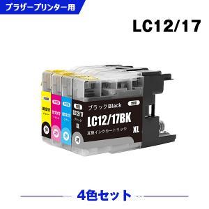 LC12BK(黒)単品 インクカートリッジ 互換インク|yosimonoya