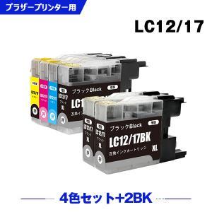 LC12M(マゼンタ)単品 インクカートリッジ 互換インク|yosimonoya
