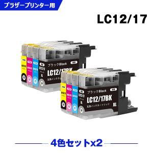 LC12Y(イエロー)単品  インクカートリッジ 互換インク|yosimonoya