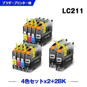 LC211C(シアン)単品 【ICチップ付】 【残量表示機能付】 インクカートリッジ 互換インク|yosimonoya