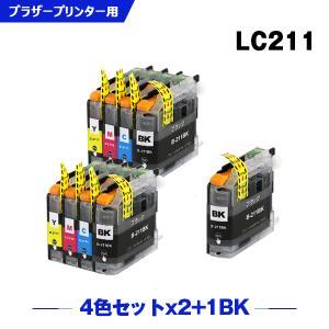 LC211M(マゼンタ)単品 【ICチップ付】 【残量表示機能付】 インクカートリッジ 互換インク|yosimonoya