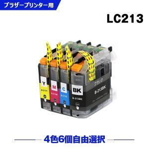 ブラザー インク LC213 6色自由選択 MFC-J4725N MFC-J4720N DCP-J4225N DCP-J4220N  互換インク|yosimonoya