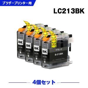 LC213BK(黒)単品 【ICチップ付】 【残量表示機能付】 インクカートリッジ 互換インク|yosimonoya