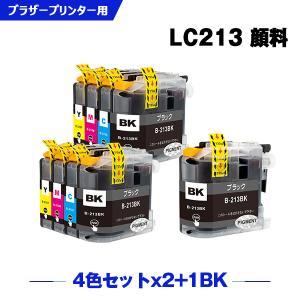 LC213C(シアン)単品 【ICチップ付】 【残量表示機能付】 インクカートリッジ 互換インク|yosimonoya