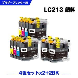 LC213M(マゼンタ)単品 【ICチップ付】 【残量表示機能付】 インクカートリッジ 互換インク|yosimonoya