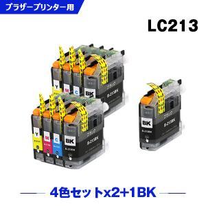 LC213Y(イエロー)単品 【ICチップ付】 【残量表示機能付】 インクカートリッジ 互換インク|yosimonoya