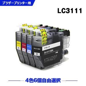 ブラザー インク LC3111 6色自由選択 DCP-J978N DCP-J577N DCP-J973N DCP-J972N DCP-J572N MFC-J898N MFC-J893N 互換インク|yosimonoya