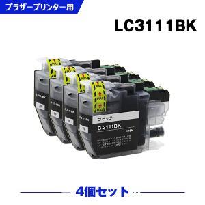 LC3111BK (黒)単品 【ICチップ付】 【残量表示機能付】 インクカートリッジ 互換インク|yosimonoya