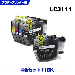 LC3111C (シアン)単品 【ICチップ付】 【残量表示機能付】 インクカートリッジ 互換インク|yosimonoya