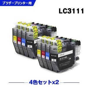 LC3111Y (イエロー)単品 【ICチップ付】 【残量表示機能付】 インクカートリッジ 互換インク|yosimonoya