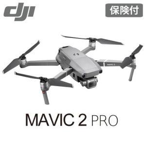 マビック 2 プロ Mavic 2 pro JP MAVC2Pの商品画像|ナビ