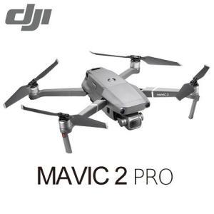 MAVIC2 pro 機体のみ  本商品は、機体のみです。送信機、バッテリー、充電器は含みません。 ...