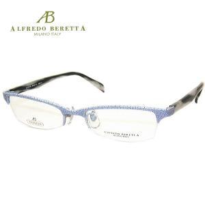 アルフレッドベレッタ メガネフレーム ALFREDO BERETTA AB8019 COL-C SIZE-49|yosimura