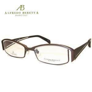 アルフレッドベレッタ メガネフレーム ALFREDO BERETTA AB8507 COL-BRM SIZE-52|yosimura