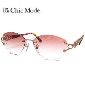 シックモード サングラス Chic Mode CM1780 COL−1|yosimura