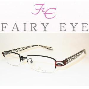 フェアリーアイ メガネフレーム FAIRY EYE Fe7035 COL−1 SIZE−50|yosimura