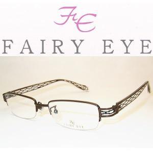 フェアリーアイ メガネフレーム FAIRY EYE Fe7035 COL−2 SIZE−50|yosimura