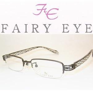 フェアリーアイ メガネフレーム FAIRY EYE Fe7035 COL−3 SIZE−50|yosimura