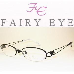 フェアリーアイ メガネフレーム FAIRY EYE Fe7036 COL−1 SIZE−50|yosimura