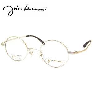 ジョンレノン メガネフレーム John Lennon JL1020 COL-2 SIZE-42|yosimura