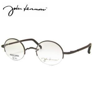 ジョンレノン メガネフレーム John Lennon JL1044 COL-4 SIZE-43|yosimura