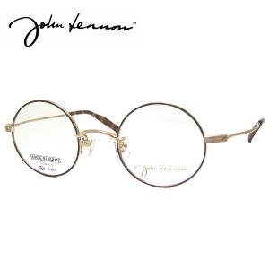 ジョンレノン メガネフレーム John Lennon JL1064 COL-1 SIZE-43|yosimura
