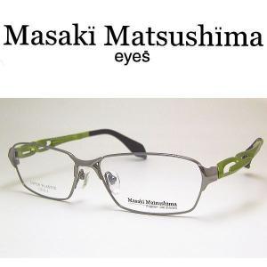 マサキ マツシマ メガネフレーム Masaki Matsushima MFS104 COL-2 SIZE-57|yosimura