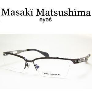 マサキ マツシマ メガネフレーム Masaki Matsushima MFS106 COL-3 SIZE-58|yosimura
