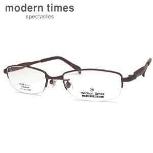 モダンタイムス メガネフレーム modern times 1105 COL-11 SIZE-50|yosimura