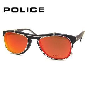 ポリス メガネフレーム POLICE V1869M COL-703 SIZE-53  + 専用前掛けサングラス POLICE AG1869M-579R セット|yosimura