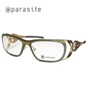 パラサイト メガネフレーム Parasite CHRYSALIDE2 COL-79|yosimura