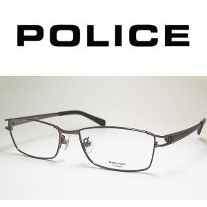 ポリス メガネフレーム POLICE VPL173J COL-0568 SIZE-54|yosimura