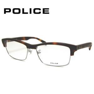 ポリス メガネフレーム POLICE VPL315J COL-0711 SIZE-54|yosimura