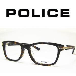 ポリス メガネフレーム POLICE VPL489J COL-02BP SIZE-53|yosimura