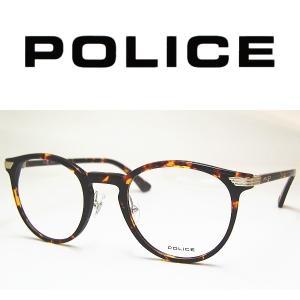 ポリス メガネフレーム POLICE VPL614J COL-02BQ SIZE-47|yosimura