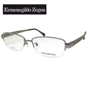 エルメネジルド ゼニア メガネフレーム Ermenegildo Zegna VZ3326J  COL-509 SIZE-55|yosimura