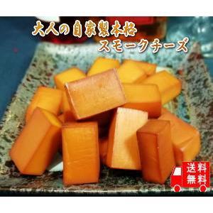 国産のチーズを香ばしい桜チップにスモークピートパウダー・ザラメを混ぜ合わせこだわりの製法でじっくりス...