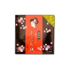 舞妓さんのあぶらとり紙 緑茶成分入り (40枚入) ★京都の土産に★|yositoyo