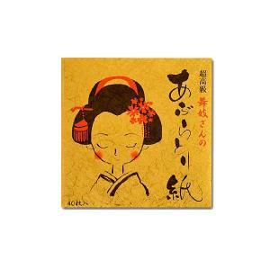 あぶらとり紙 金舞妓(40枚入)【京都 みやげ】|yositoyo